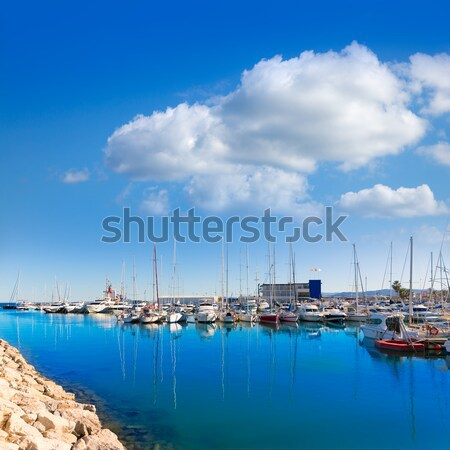 Marina porta canárias céu edifício mar Foto stock © lunamarina