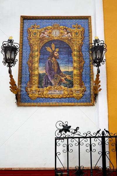 Seville Regina Sacratissimi rosarii church Spain Stock photo © lunamarina