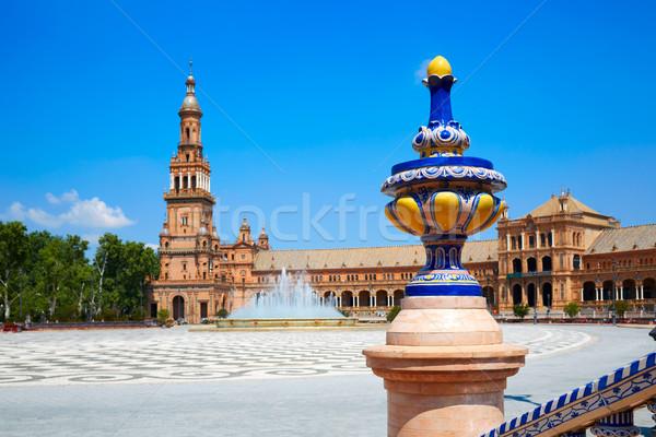 Stock photo: Seville Sevilla Plaza Espana Andalusia Spain