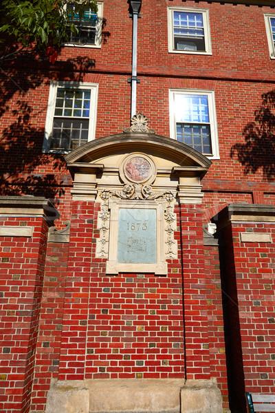 Universiteit cambridge Massachusetts USA school onderzoek Stockfoto © lunamarina