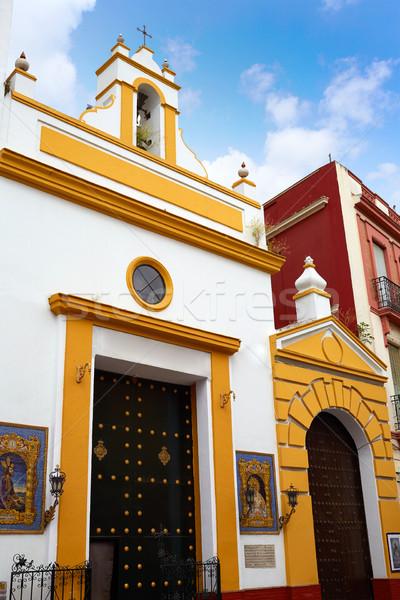 Stock photo: Seville Regina Sacratissimi rosarii church Spain