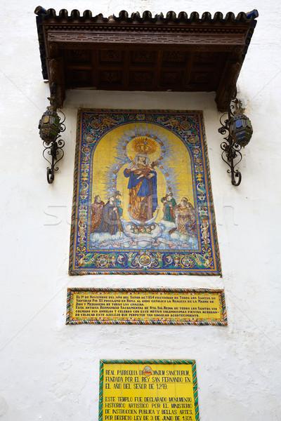 Stock photo: Seville Omnium Sanctorum church in Spain