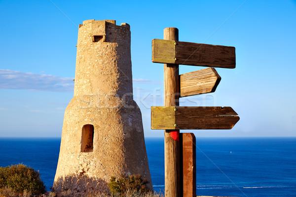 Torre Espanha mediterrânico construção montanha assinar Foto stock © lunamarina