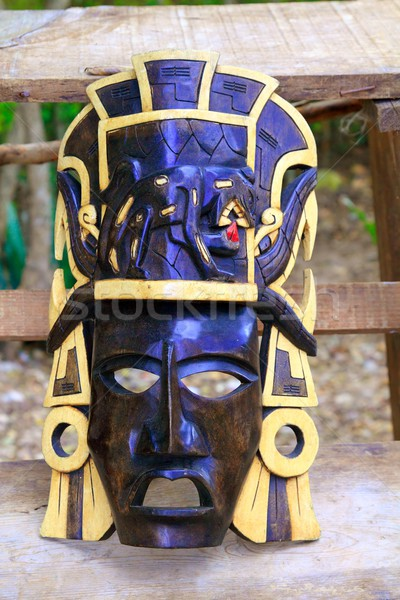 Mayan wood mask with jaguar Yucatan Mexico Stock photo © lunamarina