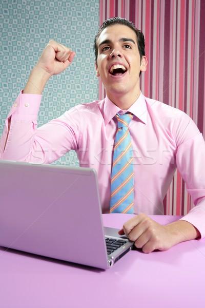 Szczęśliwy udany młodych biznesmen tapety biuro Zdjęcia stock © lunamarina