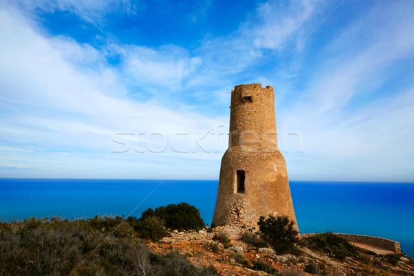 Wieża morze Śródziemne morza Hiszpania budynku charakter Zdjęcia stock © lunamarina