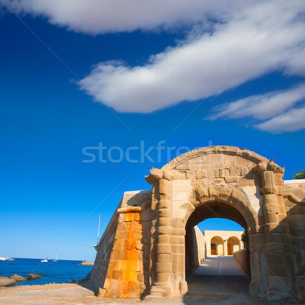 砦 ドア アーク 水 太陽 風景 ストックフォト © lunamarina