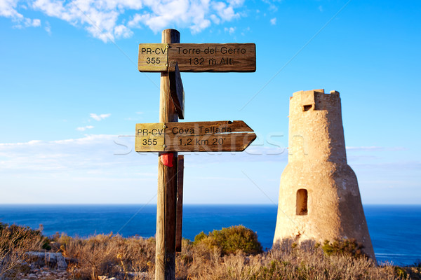 Denia Torre del Gerro tower in Las Rotas Spain Stock photo © lunamarina