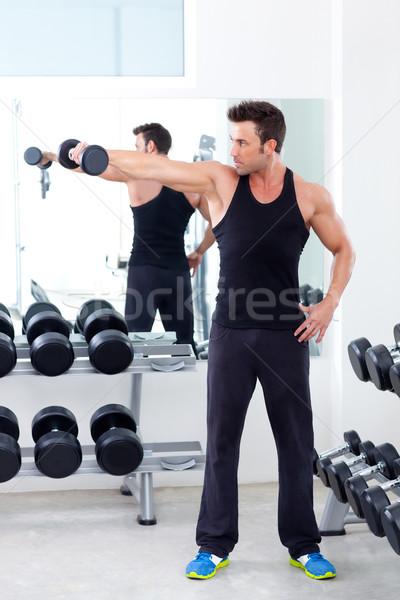 Сток-фото: человека · оборудование · спорт · спортзал · клуба
