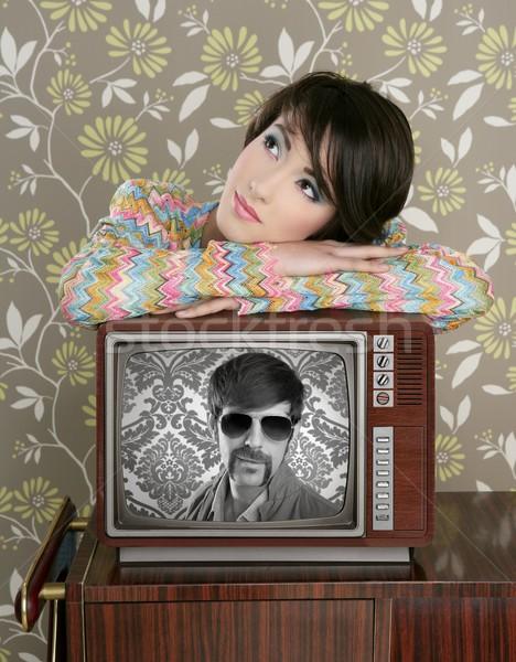Retro kobieta miłości telewizja nerd bohater Zdjęcia stock © lunamarina