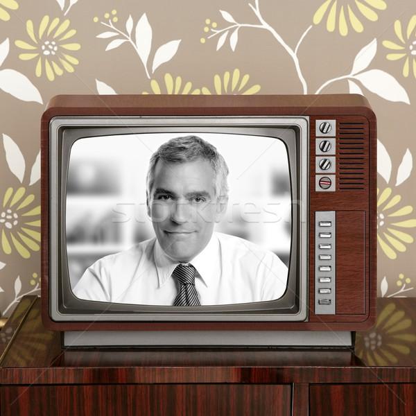 Tv retro madera televisión altos Foto stock © lunamarina