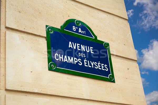 улице подписать Париж Франция город синий городского Сток-фото © lunamarina