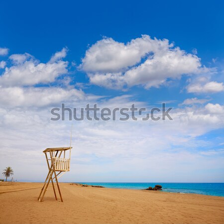 Hamak tropikal plaj ahşap güzel gökyüzü su Stok fotoğraf © lunamarina