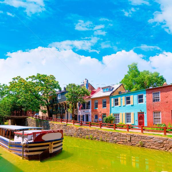 Chesapeake and Ohio Canal National Park DC Stock photo © lunamarina