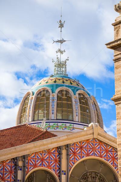 Valencia Mercado Central market outdoor dome Spain Stock photo © lunamarina