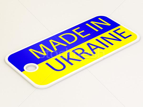 ラベル ウクライナ 白 国 販売 タグ ストックフォト © Lupen
