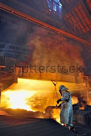 A steel worker  Stock photo © mady70