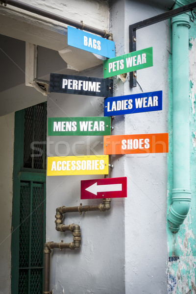 Shopping signes Singapour image ville vert Photo stock © magann