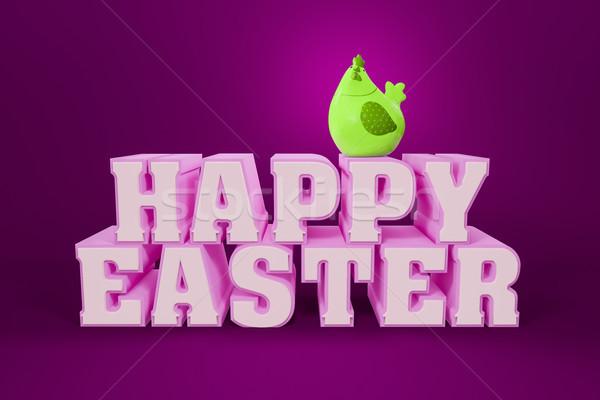 слов Христос воскрес куриные 3d иллюстрации весны вечеринка Сток-фото © magann