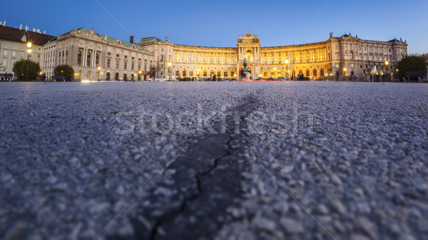The famous National Library in Vienna Austria Stock photo © magann