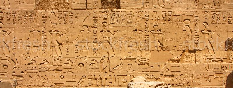 Luxor tempel fotografie oude historisch plaats Stockfoto © magann