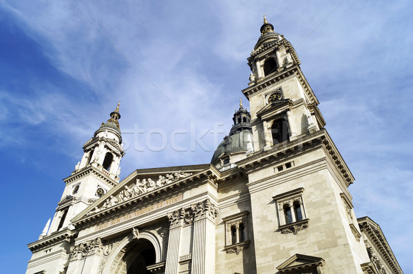 Bazylika Budapeszt Węgry budynku kościoła podróży Zdjęcia stock © magraphics