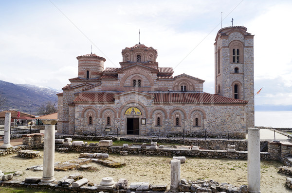Church of Saint Panteleimon Stock photo © magraphics