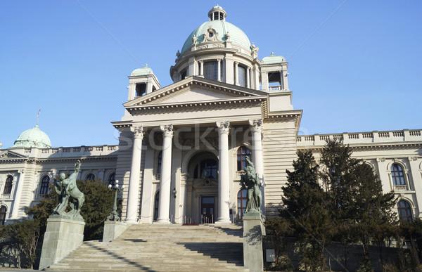 Parlement gebouw republiek Servië reizen architectuur Stockfoto © magraphics