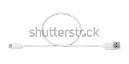 Tea strainer isolated on white  Stock photo © magraphics