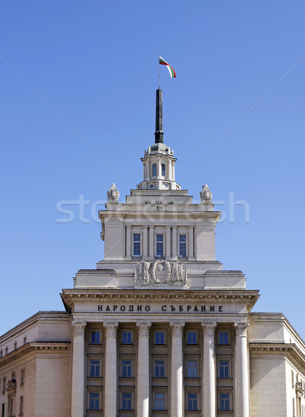 Bulgarian National Assembly Stock photo © magraphics