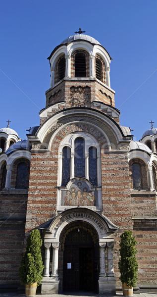 Iglesia Sofía Bulgaria arquitectura antiguos templo Foto stock © magraphics