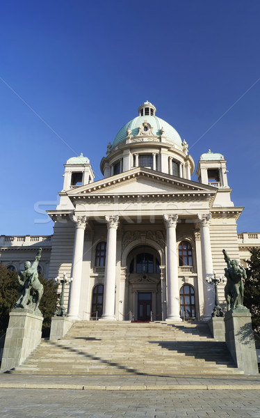 National Assembly of Serbia Stock photo © magraphics