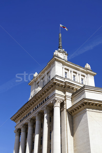 National Assembly building in Sofia Stock photo © magraphics