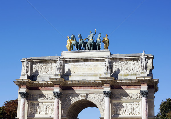 Arc de Triomphe du Carrousel Stock photo © magraphics
