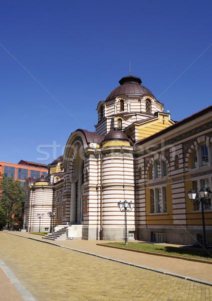 Central mineral Sofía Bulgaria ciudad bano Foto stock © magraphics