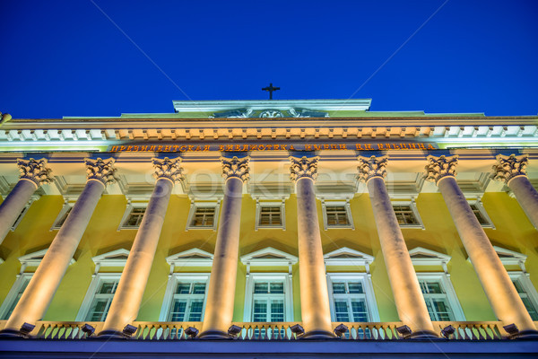 Building of President library in St. Petersburg Stock photo © mahout