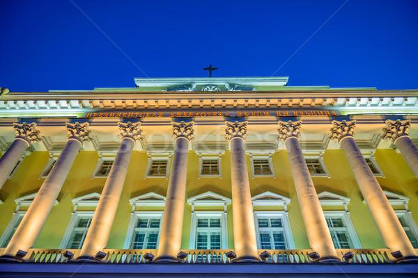 épület elnök könyvtár utazás városi éjszaka Stock fotó © mahout