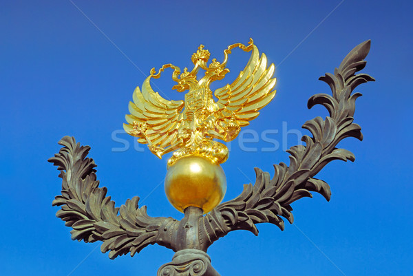 National emblem of Russian Federation Stock photo © mahout