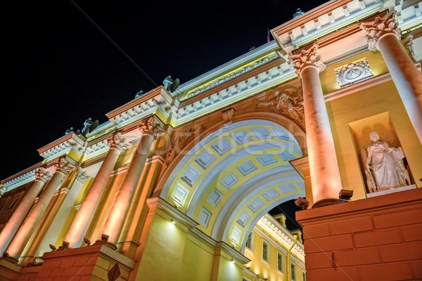Arco tribunal edificio noche iluminación viaje Foto stock © mahout