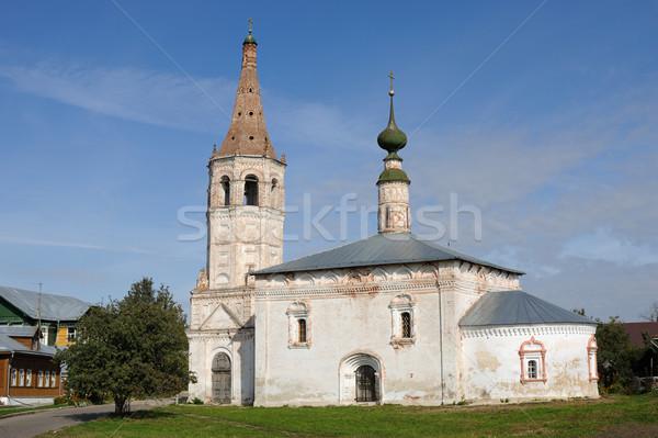 Photo stock: Vieux · orthodoxe · église · ville · ciel
