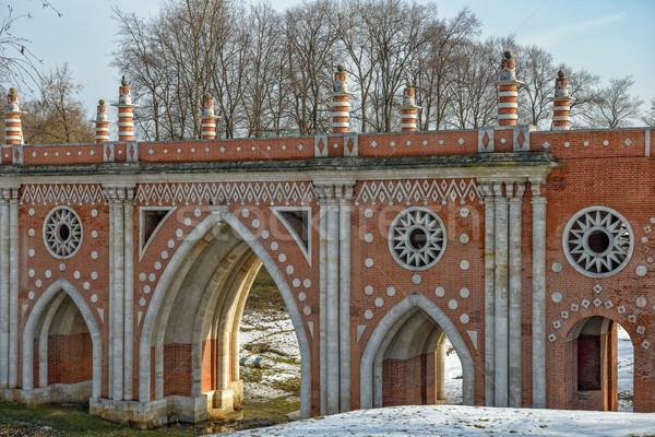 Puente parque Moscú ladrillo Rusia Foto stock © mahout