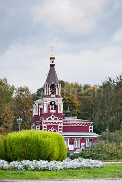 Ruso ortodoxo iglesia otono forestales alrededor Foto stock © mahout