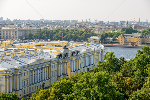 Russian Constitutional Court and President library in St. Peters Stock photo © mahout
