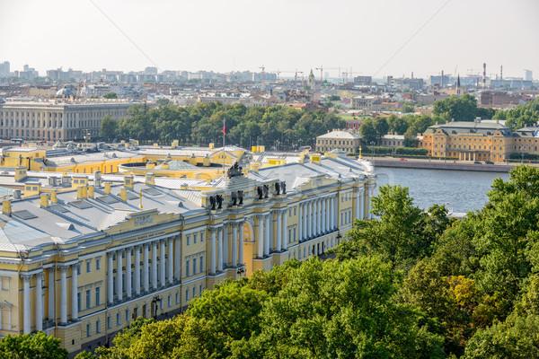 Russisch rechter president bibliotheek gebouw boom Stockfoto © mahout