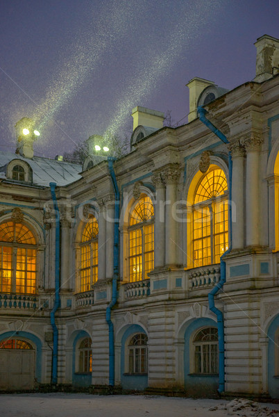 Smolny Convent with night illumination in St. Petersburg, Russia Stock photo © mahout