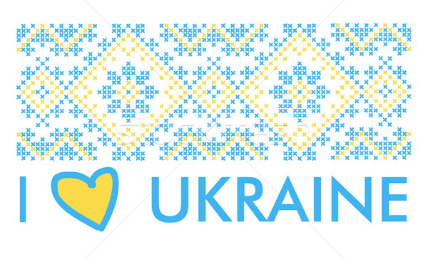 I Love Ukraine Vector Illustration. Stock photo © Mamziolzi