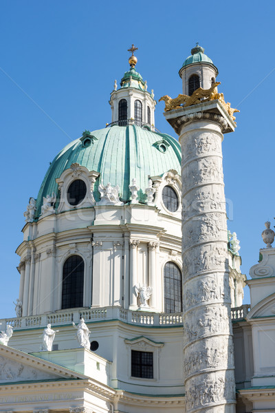 Barokowy Wiedeń Austria kościoła religijnych kolumnie Zdjęcia stock © manfredxy