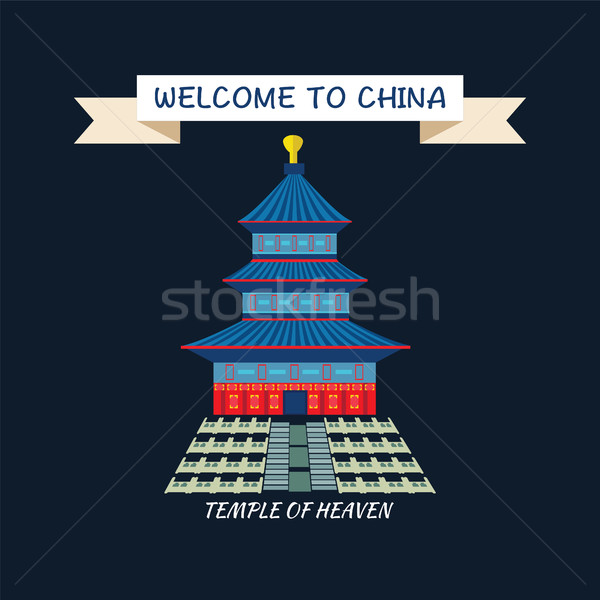 Tempel hemel Beijing China cartoon stijl Stockfoto © Margolana