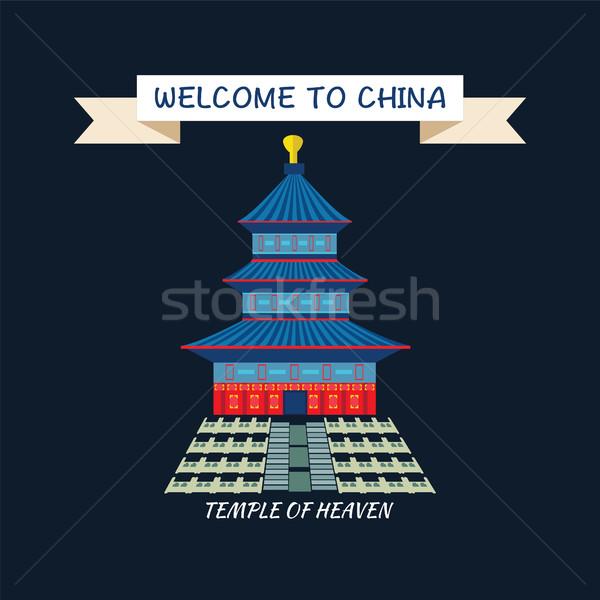 Temple of Heaven  in Beijing China. Flat cartoon style . Stock photo © Margolana