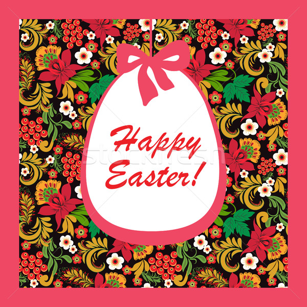 background Happy Easter for greeting card Stock photo © Margolana
